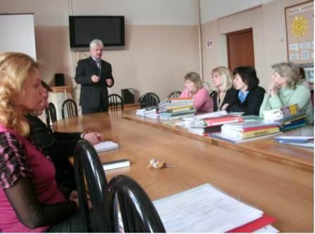 протокол родительского собрания знакомство с классным руководителем